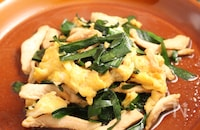 鶏ニラ玉 定食屋さんの味