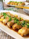 味がしみしみ☆チーズとろける・厚揚げの豚肉巻き