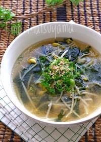 『豆もやしとわかめの冷たい韓国スープ』