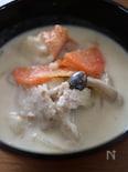 豆乳ごま味噌椀