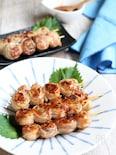 豚バラとナスのにんにく味噌串焼き