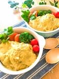 ヘルシー・超絶品♡カレー豆乳クリーム煮込みおからバーグ