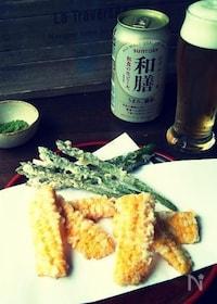 『ビールが進むとうもろこしとアスパラの天ぷら♪』