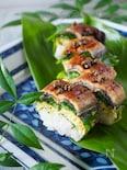 簡単おもてなし*おうちで作れる鰻の押し寿司*