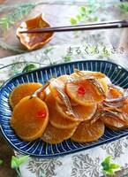 おつまみにピッタリ!たくあんの煮物~郷土料理の贅沢煮