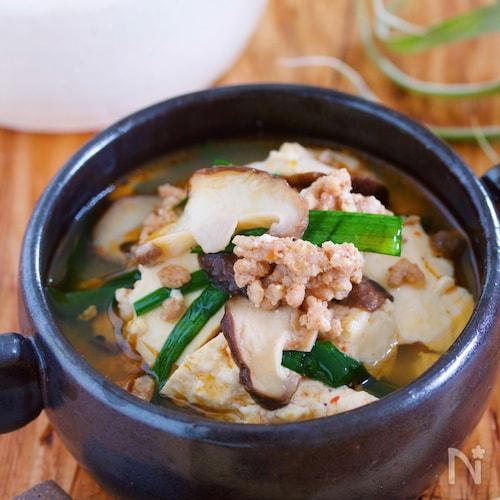 全部入れて煮るだけ3分『豆腐とひき肉の具沢山♡おかずスープ』