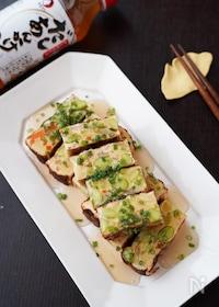 『お弁当・おつまみにも♪枝豆と根菜のあんかけ擬製豆腐』