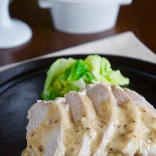 鶏胸肉のミルク煮濃厚粒マスタードソース