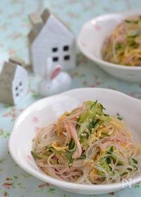 『給食風春雨の中華風サラダ【作り置き】』