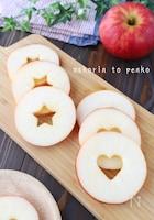 りんごの栄養丸ごと食べられる!切り方の裏ワザ【スターカット】
