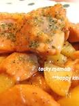 鮭とポテトの味噌バター炒め☆