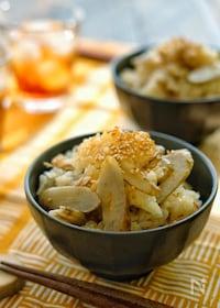 『「京風割烹白だし」で*ツナとごぼうの炊き込みご飯*』