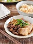 簡単下準備でお肉柔らか!牛肉とお豆腐の煮物