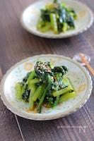 小松菜のオイスターナムル
