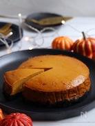塩キャラメルかぼちゃチーズケーキ【グルテンフリー】