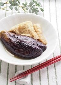『レンジと麺つゆで。なすの煮物【作り置き】』