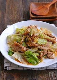 『ねぎと生姜を効かせたキャベツと豚こまの旨味噌炒め』