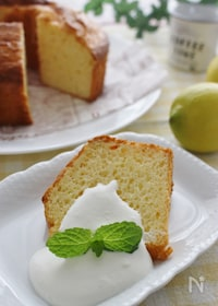 『HMで作る!レモン香るシフォンケーキ』