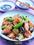 秋鮭と茄子の中華南蛮タレ