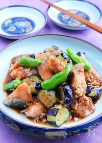 『秋鮭と茄子の中華南蛮タレ』