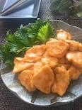 レモンでさっぱり・ヘルシー♡鶏むね肉の味噌はちみつ照り焼き