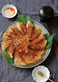 『大葉鶏餃子。』