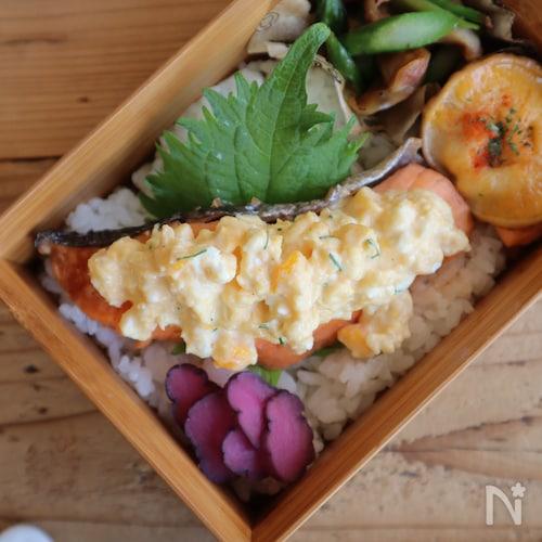 【15分弁当】鮭のタルタル弁当(レンジで3品)