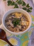モズク入り、酸辣湯スープ