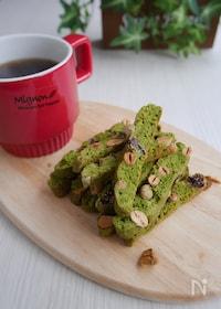 『福豆が香ばしい♪抹茶チョコの米粉ビスコッティ』