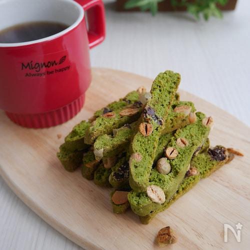 福豆が香ばしい♪抹茶チョコの米粉ビスコッティ