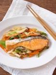 【ごはんが進むおかず】野菜たっぷり!鮭のちゃんちゃん焼き