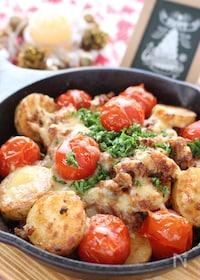 『大和芋と挽き肉のオーブン焼き』