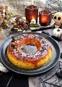 『大人ハロウィン!カラメルソースたっぷりパンプキンチーズケーキ』