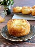 牛乳パックの型で作る!はちみつとクリームチーズのデニッシュ