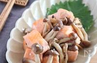 ごはんがすすむ!鮭としめじの生姜焼き