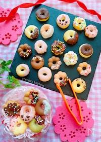 『バレンタイ♡大量生産のドーナツクッキー』
