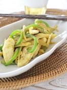 鶏ささみ肉とジャガイモのカレー炒め