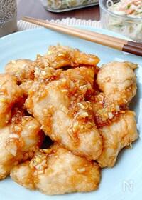 『しっとり♪︎ 鶏むね肉の唐揚げ・ネギ甘酢たれ』