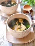 『我が家の簡単わかたまスープ』