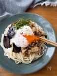 『甘辛肉とやわらか茄子のぶっかけ素麺』#夏#休日