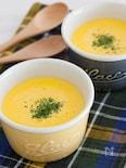 かぼちゃのベジヨーグルトスープ