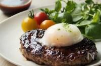 牛すじ肉のトロトロハンバーグ