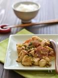 豆腐とベーコンのねぎ炒め