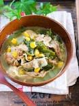 バターでコクうま♪『豚バラ白菜の味噌バタコーンスープ』