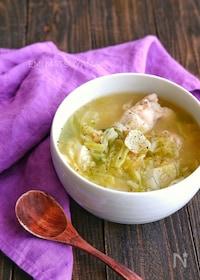 『ホロホロ手羽元とトロトロキャベツのにんにく味噌スープ』
