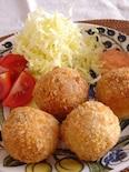 里芋とツナのコロッケ。