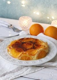 『【フライパン1つ】オレンジの香り華やぐチーズブリュレケーキ』