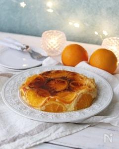 【フライパン1つ】オレンジの香り華やぐチーズブリュレケーキ