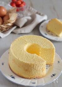 『お店の味♪米粉で作るバニラシフォンケーキ』