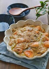 『鮭とねぎとえのきの中華風豆乳煮』